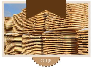 Дървени дъски